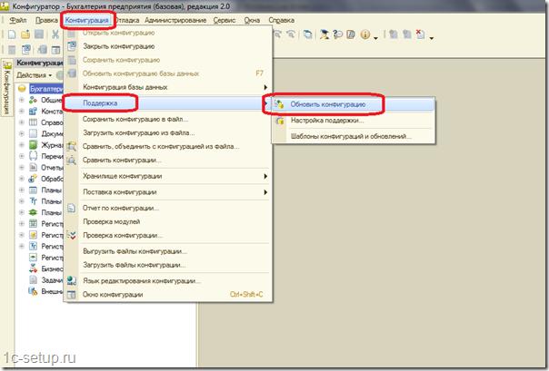 1с розница обновление с базовой настройка сортировки в 1с 8.2