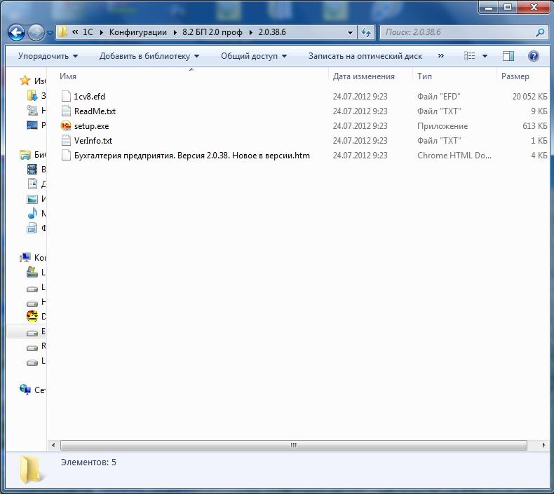 1с обновление 2012 бесплатно бухгалтерский учет.настройка для рб 1с 7.7 скачать