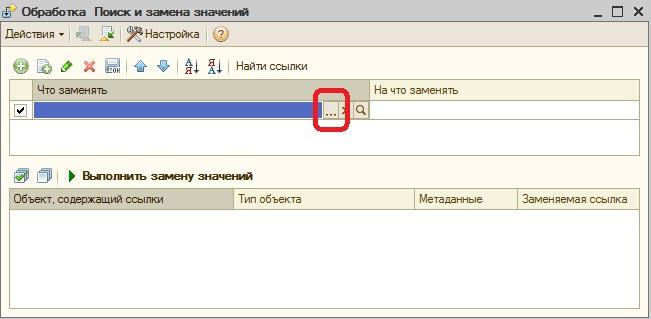 Ввод загрузка импорт внесение документов данных в