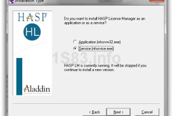 HASP License Manager — менеджер лицензий для 1С