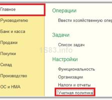 Покупка и продажа валюты в 1С 8.3 Бухгалтерия на примерах