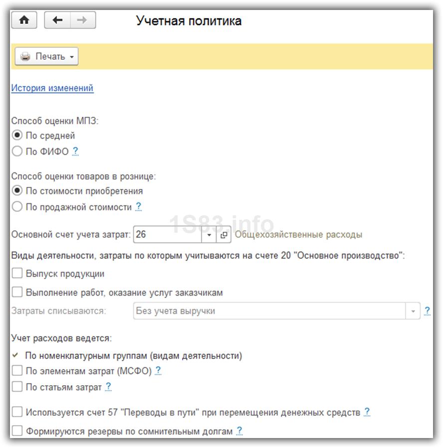 web-сервисы 1с авторизация