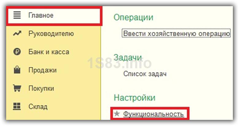 Как отследить продажи в 1с удаленный программист 1с в новосибирске