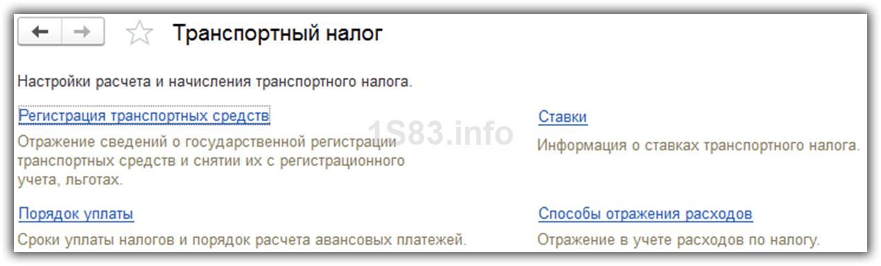Ставки транспортного налога в алт крае в 2011 г как заработать в интернете на обмене валют видео