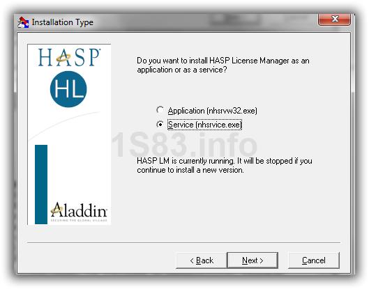 Менеджер лицензий 1С - HASP LM: где скачать и как установить